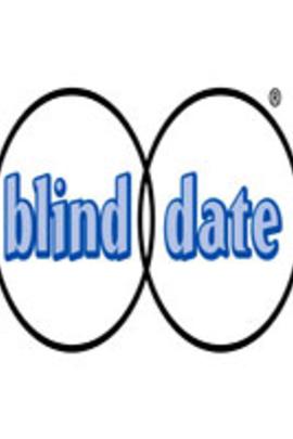盲目约会( 1999 )