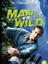 野外求生/Man vs. Wild