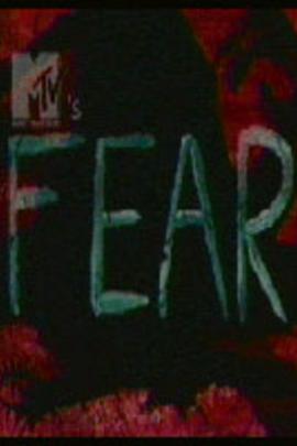 恐怖经历( 2000 )