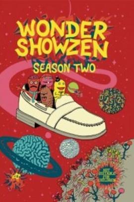 神奇的Showzen( 2005 )