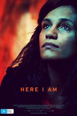我在这里( 2010 )