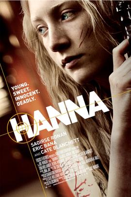 汉娜( 2011 )