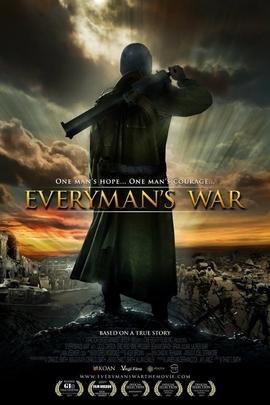 普通人的战争( 2009 )