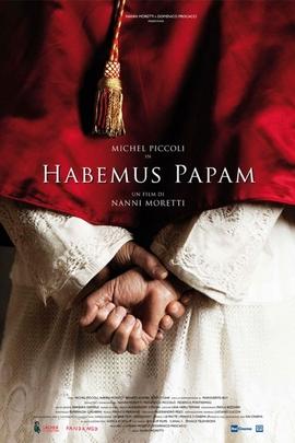 教皇诞生( 2011 )