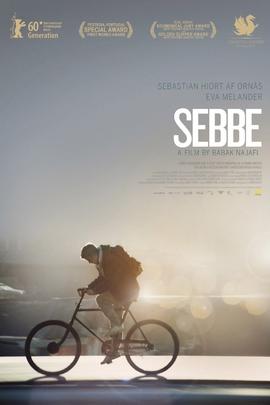 赛贝的童年( 2010 )