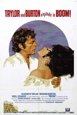 富贵浮云( 1968 )