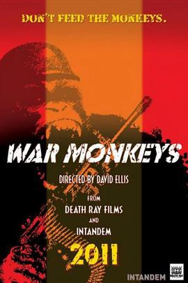 变异猴( 2011 )