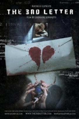 第三封信( 2010 )