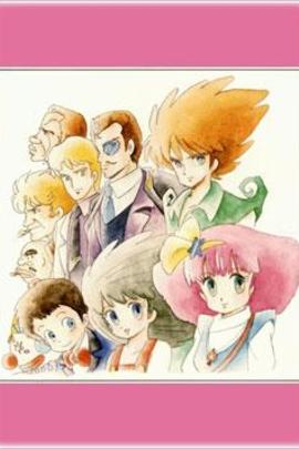 魔法公主明琪桃子:梦中的轮舞曲( 1985 )