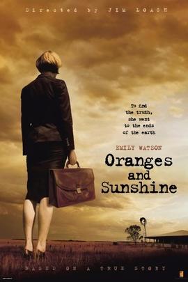 橙子和阳光( 2010 )
