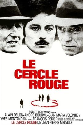 红圈( 1970 )