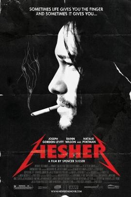 海瑟( 2010 )