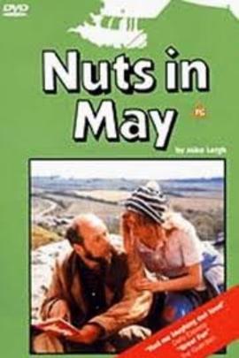 五月迷狂( 1976 )