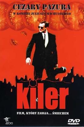 杀手( 1997 )