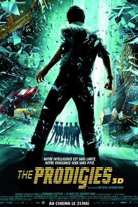 神童( 2011 )