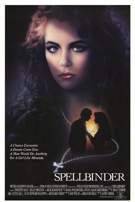 蜘蛛陷阱( 1988 )