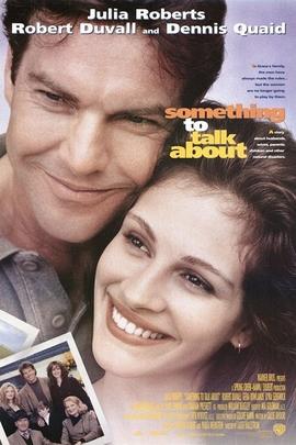 爱情魔力( 1995 )