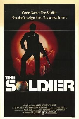 战士( 1982 )