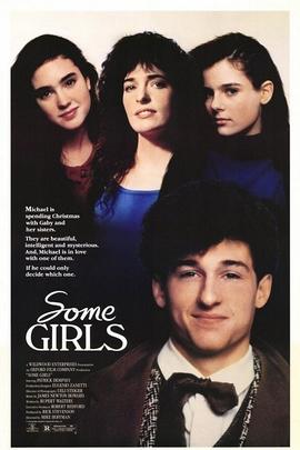姐妹( 1988 )