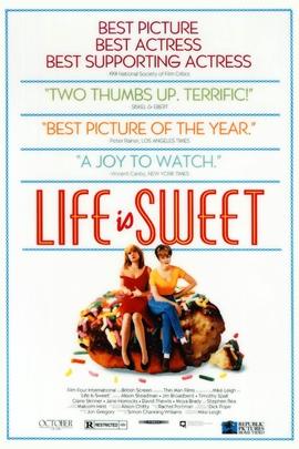 甜蜜生活( 1990 )