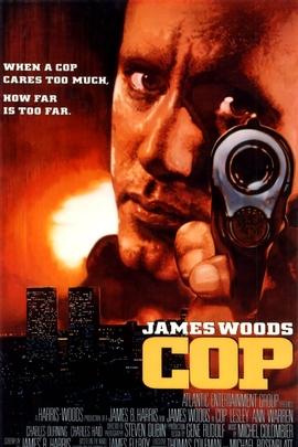 铁警争锋( 1988 )