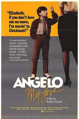 安吉洛,我的爱