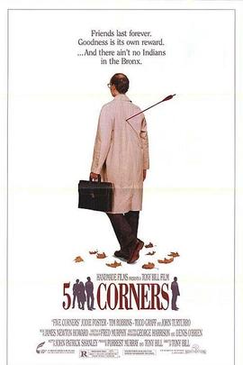 五个角落( 1987 )