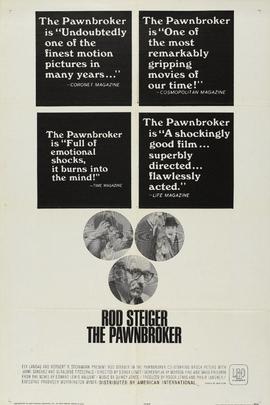 典当商( 1964 )