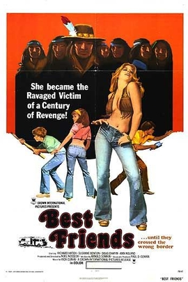 好朋友( 1975 )