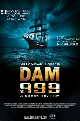 Dam999( 2011 )