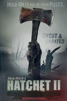 短柄斧2( 2010 )