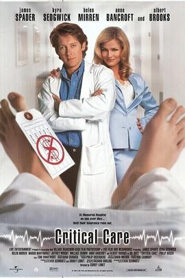 医院人生( 1997 )