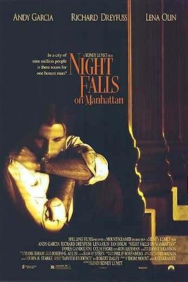 夜落曼哈顿( 1997 )