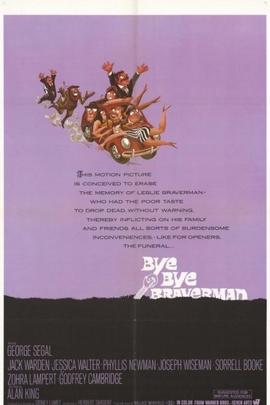 再见了勇敢的人( 1968 )