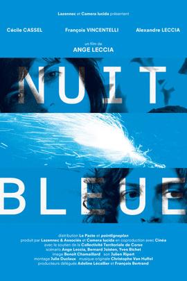 蓝色之夜( 2010 )