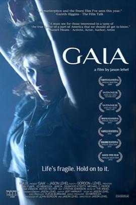 盖亚( 2009 )