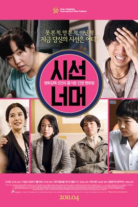 如果你是我5( 2010 )