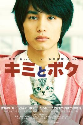 你与我( 2011 )