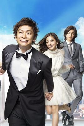 想要幸福( 2011 )