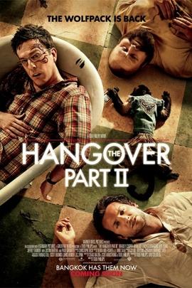 宿醉2( 2011 )
