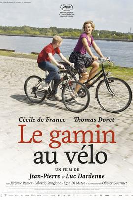 单车少年( 2011 )