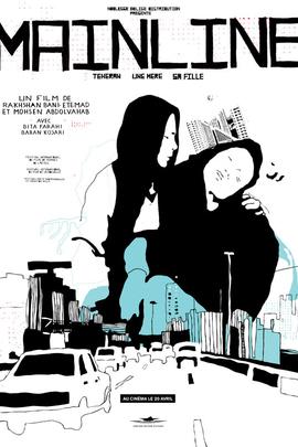 静脉注射( 2006 )