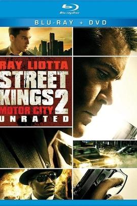 街头之王2:摩托之城( 2011 )
