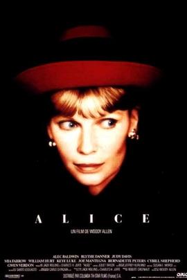 艾丽丝( 1990 )