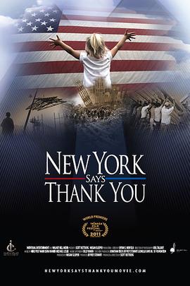 纽约感谢你