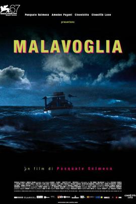 马拉沃基里亚家族( 2010 )