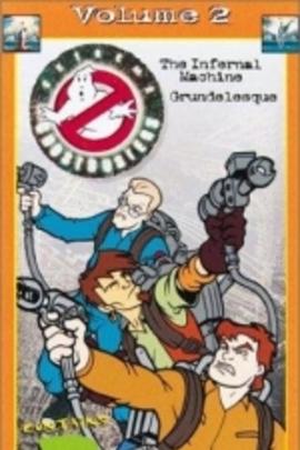 捉鬼特工队( 1997 )