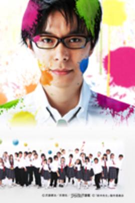 铃木先生( 2011 )