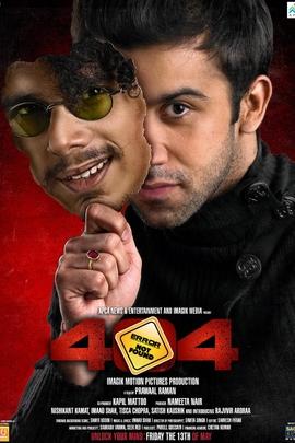 404( 2011 )