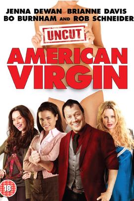 美国处女( 2009 )